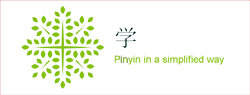 Simplify the PinYin for learners